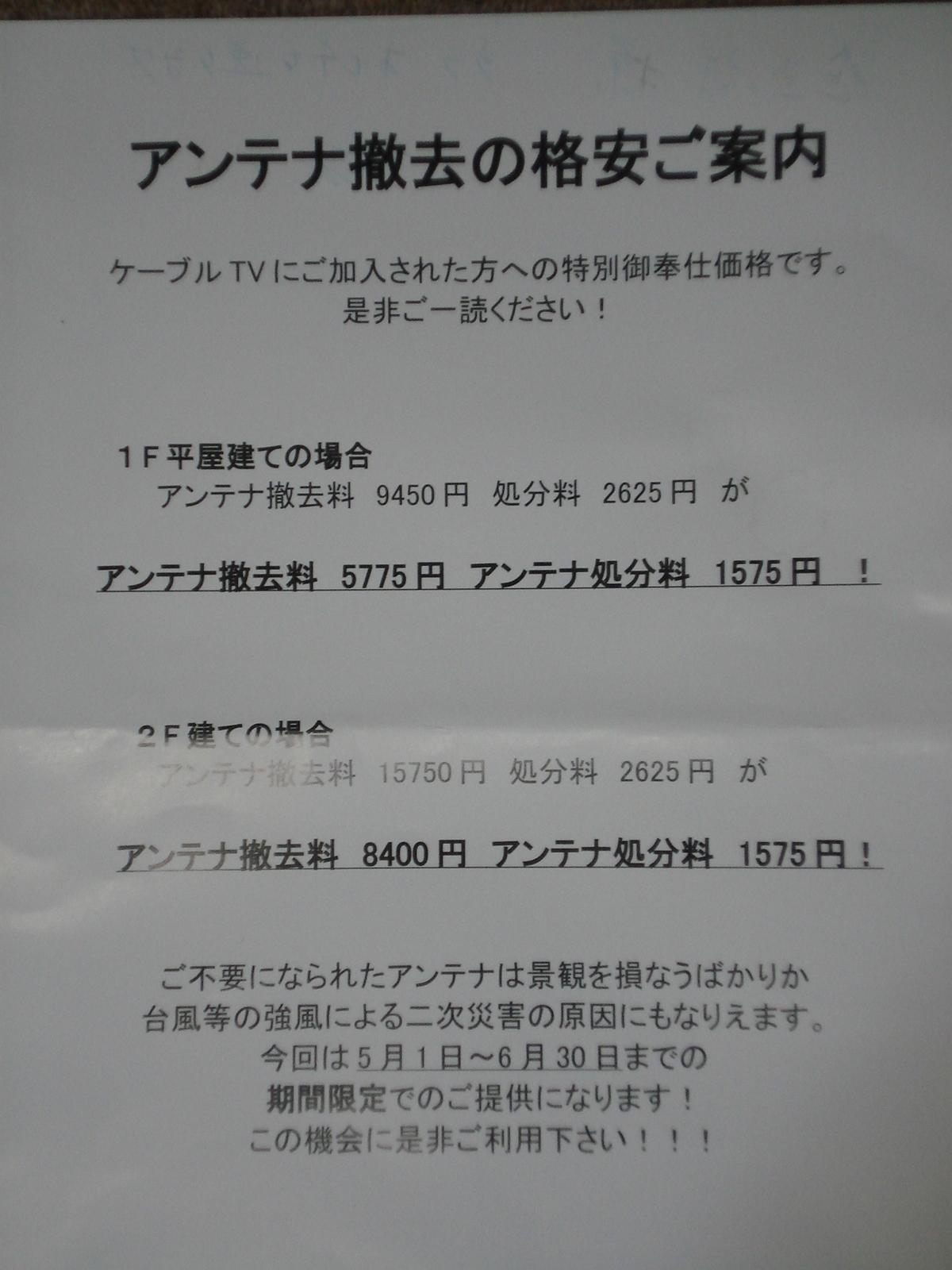 Dsc00714