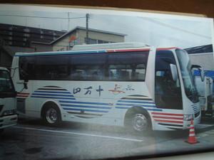 Dsc02615