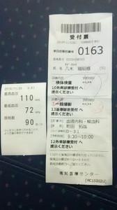 20161125k