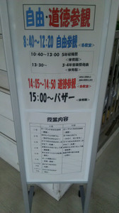 20171118k1