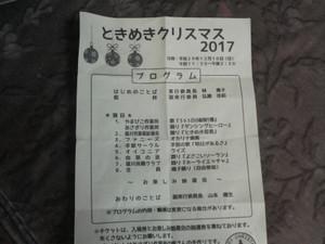Dsc06120