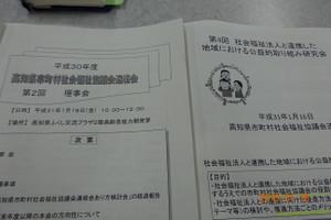 Dsc00145_2
