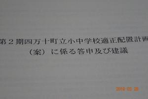 Dsc00308_2